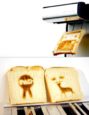 тостер с узорами