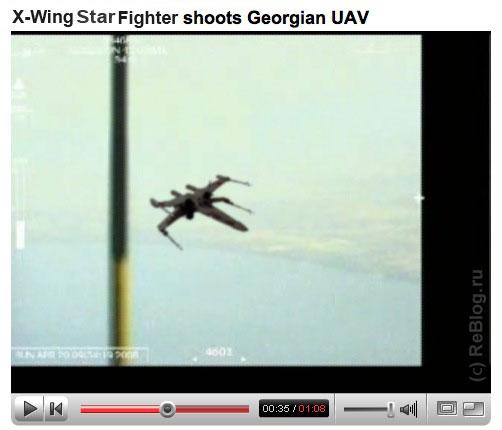 x-wing-fighter1.jpg